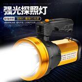 手電筒強光可充電超亮多功能特種兵5000打獵 氙氣1000w手提探照燈 萬聖節