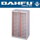 DAHFU 大富  SY-B4-236  落地型效率櫃-W529xD402xH880(mm) / 個
