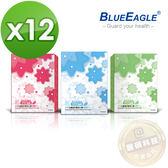 【醫碩科技】藍鷹牌NP-3DNSS*12台製美妍版2-6歲幼童立體防塵口罩4層式50片*12入藍綠粉寶貝熊免運