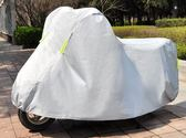 踏板電動車遮陽蓋布加厚防塵罩xx2456【每日三C】