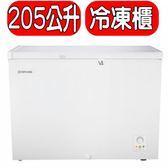 TATUNG大同【TR-205FR-W】《單門》冷凍櫃