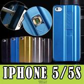 E68精品館 點菸器 手機殼 APPLE IPHONE5S IPHONE5 充電式 打火機 保護殼 保護套 背殼 外殼 背蓋 i5