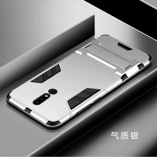 諾基亞 Nokia 5.1 PLUS 手機殼 軍事級 防摔 隱形支架 保護殼 創意 變形金剛 鎧甲 軟邊 硬殼