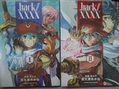 【書寶二手書T2/漫畫書_LQA】.Hack//XXX_全2集合售_松山洋