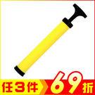 真空壓縮袋專用抽氣泵 不含管子【AF07053】JC雜貨