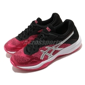 【六折特賣】Asics 排羽球鞋 Netburner Ballistic FF 灰 粉紅 女鞋 低筒 運動鞋 緩震【ACS】 1052A002700
