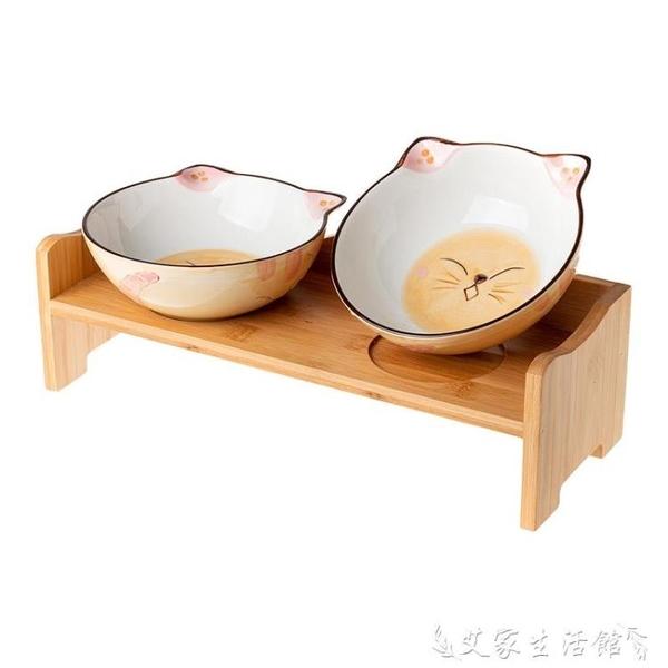 貓碗架 元気喵丨貓碗雙碗實木貓碗貓盆陶瓷食盆貓碗架水碗寵物碗貓咪用品 艾家 新品