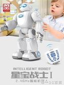 勝雄星寶戰士機器人玩具智能遙控跳舞變形早教多功能學習男孩G10【帝一3C旗艦】YTL