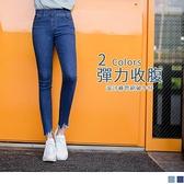 個性鬚邊褲管造型彈性窄管牛仔褲 OrangeBear《BA4115》