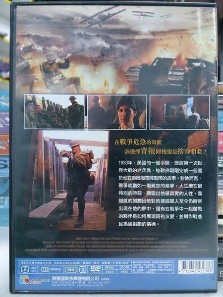 影音專賣店-G11-005-正版DVD*電影【野戰突擊隊】-史提夫克里夫*阿里費斯克*特里塞爾皮克