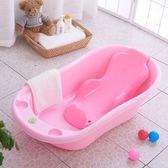 嬰兒洗澡盆寶寶新生兒浴盆可坐躺通用兒童洗澡桶加大號加厚沐浴盆HM 衣櫥の秘密