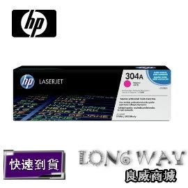 HP CC533A 原廠洋紅色碳粉匣 ( 適用HP Color LaserJet CP2020/CP2025/CM2320 MFP 系列)