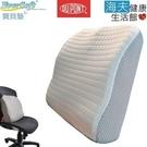 【EVERSOFT寶貝墊】美國 杜邦™ ComforMax™ 舒壓透氣 立體 護腰墊