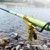 魚竿支架釣魚支架架子萬向炮台地插加厚台釣竿海竿多功能魚桿支架