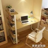 電腦桌台式家用簡約小書桌書架組合臥室簡易寫字台學生兒童學習桌-享家