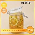 INPHIC-水果茶模型 水果乾茶包 手工鳳梨冰茶-IMFL014104B