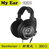 公司貨 聲海 Sennheiser HD820 旗艦 封閉式 密閉式 耳罩 耳機 |My Ear耳機專門店