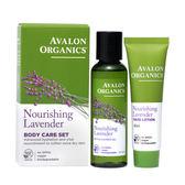 Avalon Organics 薰衣草沐浴、護手旅行組 (60ml+30ml) 原價$300↘特價$199