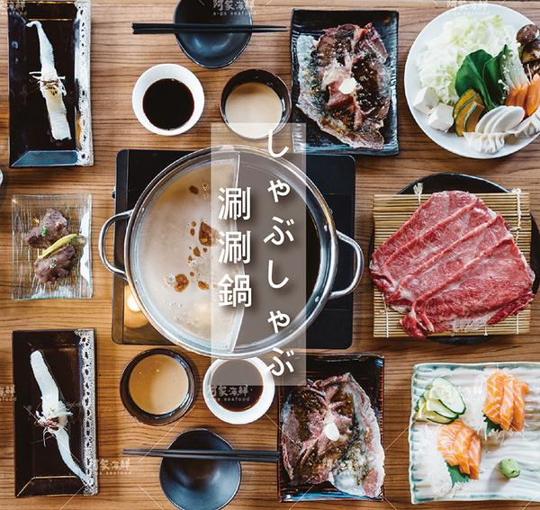 【阿家海鮮】(3包入/組)頂級霜降雪花牛肉片(210g±10%/包)烤肉 熱銷 美國牛 安格斯