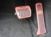 【車王小舖】馬自達 Mazda 魂動 All NEW MAZDA3油門踏板 ALL NEW MAZDA3油門踏板 免鑽孔