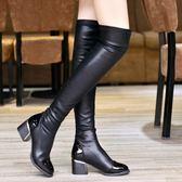 交換禮物時尚長靴韓版冬季長筒女士保暖高筒粗跟長靴彈力顯瘦圓頭中高跟過膝靴 貝芙莉