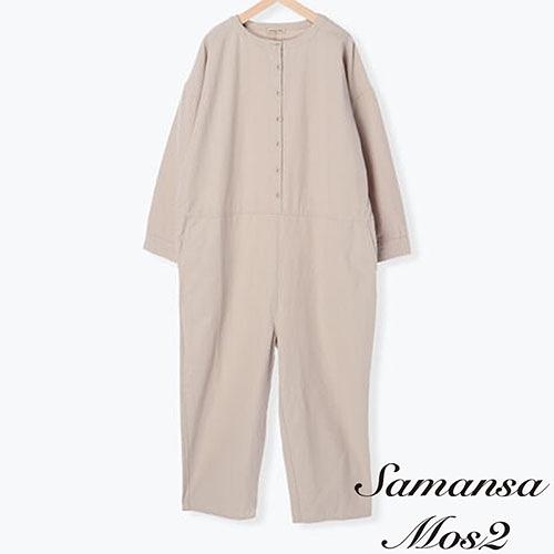 「Spring」棉麻混紡前排扣長袖連身褲 (提醒 SM2僅單一尺寸) - Sm2