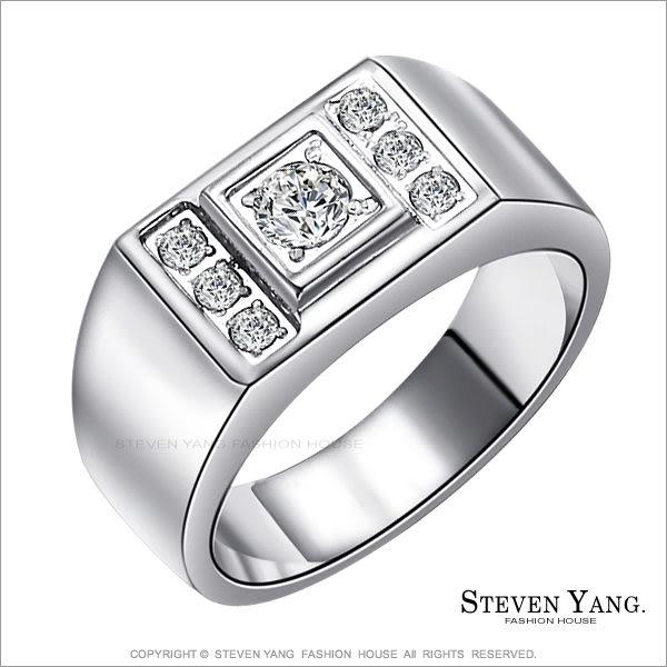 情侶對戒 西德鋼飾「今生最愛」戒指 八心八箭*單個價格*