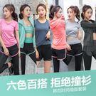 【年終大促】運動套裝女速干專業健身服瑜伽...