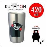 【南紡購物中心】日本熊本熊KUMAMON真空保溫杯420毫升K20193正版熊本熊真空斷熱保溫杯420cc保冷杯