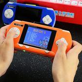 雙人掌上雙人對打PSP插卡內置328款游戲機掌機FC兒童經典懷舊對戰游戲俄羅斯方塊游戲機 MKS小宅女