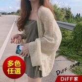 【DIFF】韓版慵懶寬鬆薄款長袖防曬外套 薄外套 上衣 女裝 外套 衣服【J80】