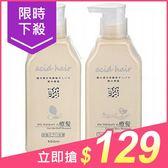 KAFEN acid hair亞希朵~酸蛋白保濕洗髮精(300ml) / 酸蛋白低敏控油洗髮精(300ml) 兩款【小三美日】$350