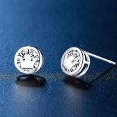 耳環 925純銀鑲鑽-圓形皇冠生日情人節禮物女飾品73hk20【時尚巴黎】