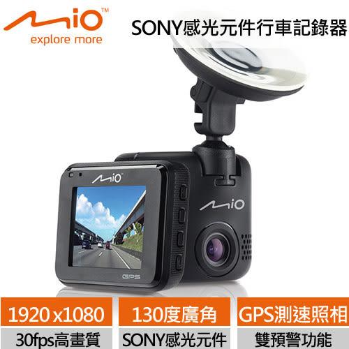 MIO MiVue C350 行車記錄器【送16G記憶卡】