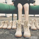 馬丁靴女英倫風厚底短靴原宿ulzzang高幫機車鞋復古  『名購居家』