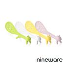 韓國nineware 松鼠洗米漏勺/飯匙