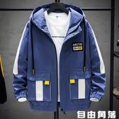 男士外套2020新款韓版潮流秋季寬鬆帥氣工裝夾克棒球衣服男裝春秋  自由角落