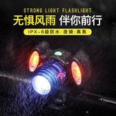 自行車燈前燈車前燈usb充電單車配件騎行裝備山地車燈強光手電筒