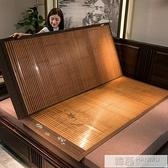 竹席1.8米雙人席子1.5m可折疊雙面冰絲夏天涼席草席三件套  夏季新品 YTL