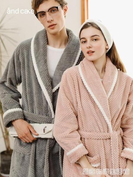 秋冬款珊瑚絨情侶睡袍男士法蘭絨浴袍睡衣加長款加厚女士冬季加絨 聖誕節全館免運