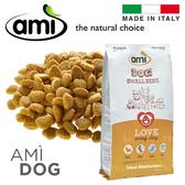 AMI Dog 阿米狗 3kg 素食狗飼料_ 愛家嚴選 Vegan 純素抗過敏配方 全素寵物狗糧