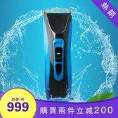 Riwa/雷瓦RE-750A理髮器 成電動電推剪全身防水嬰兒兒童理髮器 港仔會社