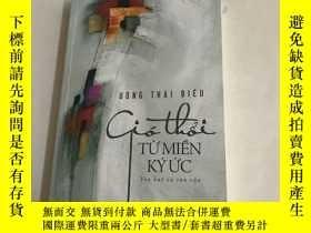 二手書博民逛書店GIO罕見THOI TU MIEN KY UC)簽名本Y13534 UONG THAI BIEU UONG T
