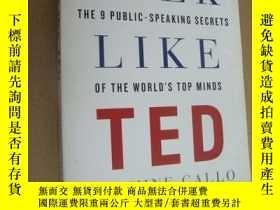 二手書博民逛書店Talk罕見Like TED 深度剖析500多條叫好叫座的TED演講視頻及采訪部分成功的演講者後