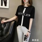 2020夏季新款白色冰絲短袖女t恤字母簡約寬鬆上衣百搭針織衫 EY11186『雅居屋』