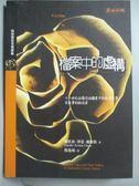 【書寶二手書T1/法律_HMY】檔案中的虛構_楊逸鴻