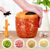 家用廚房多功能切菜器手動絞肉機絞菜攪菜攪碎菜機蒜泥器絞餡神器·享家生活館