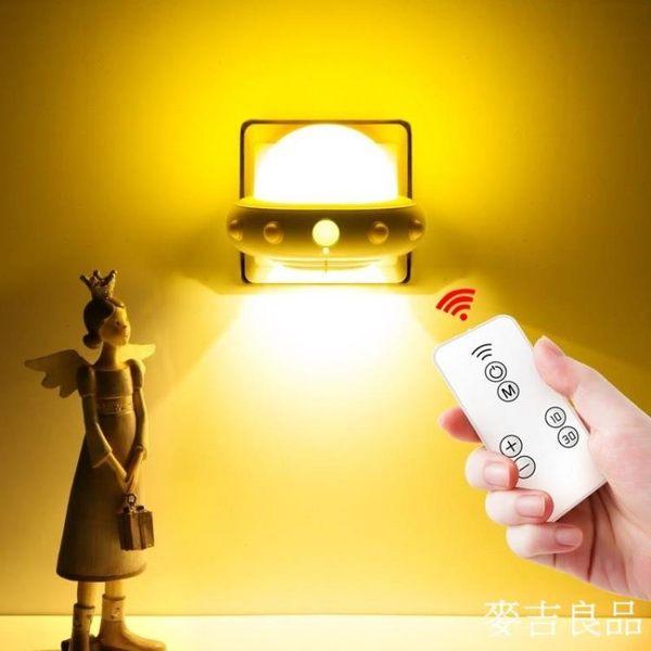 Usb燈落地燈小夜燈可遙控調光臺燈喂奶燈燈泡110V