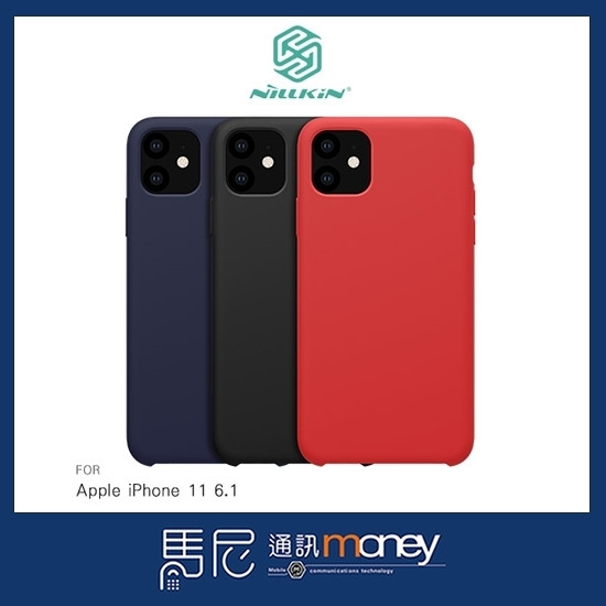(+專屬玻璃貼)NILLKIN 感系列液態矽膠殼/Apple iPhone 11 6.1吋/手機殼/鏡頭保護/防指紋【馬尼】