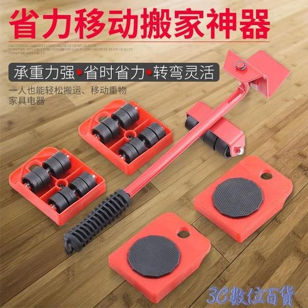 搬家利器重物移動器搬運底座工具省力家用家具魚缸萬向輪搬家利器 3C數位